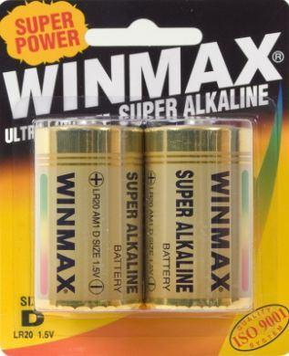 Winmax Super Alkaline C Size Carded 2Pk Battery